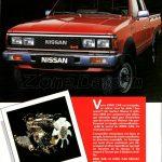 king-cab-1983477
