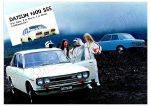 510 SSS