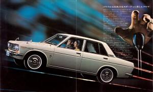 bluebird 510 japan 1600 92ps (1)