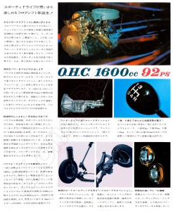 bluebird 510 japan 1600 92ps (2)