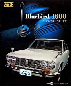 bluebird 510 japan 1600 92ps