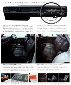 bluebird 510 japan 1600 92ps (3)