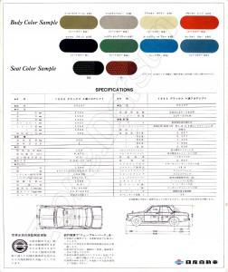 bluebird 510 japan 1600 92ps (4)