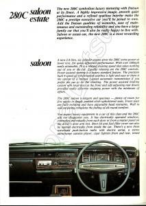 280c 1978 uk (2)