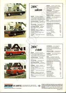 280c 1978 uk