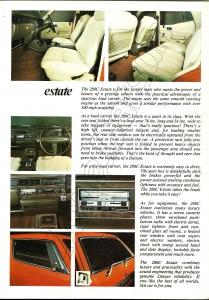 280c 1978 uk (7)