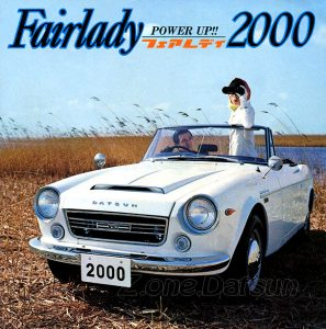 fairlady2000japon