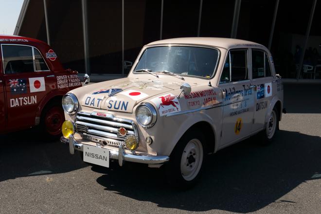 210 rally australie (12)