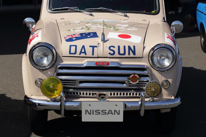 210 rally australie (13)