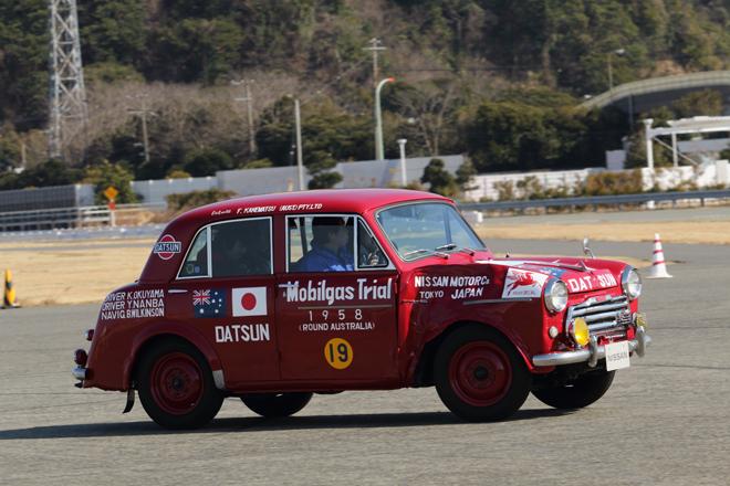 210 rally australie (3)