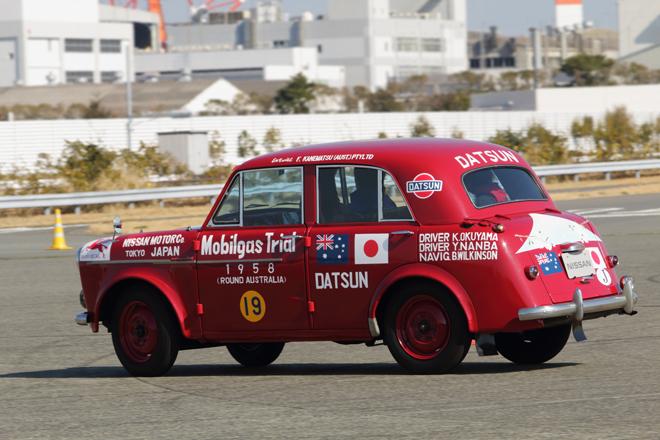 210 rally australie (4)