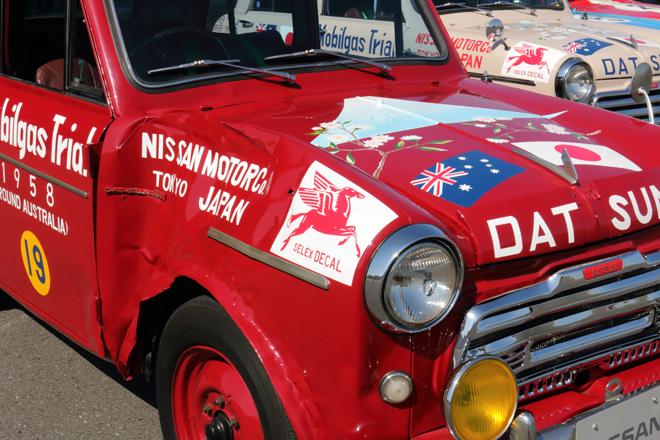 210 rally australie (5)