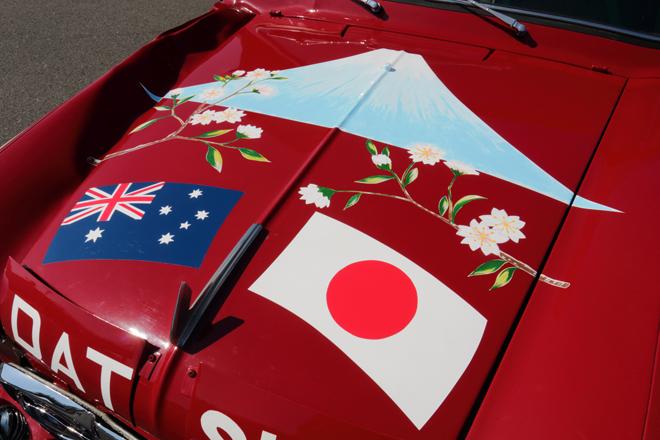 210 rally australie (6)