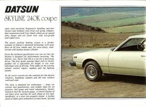 240k datsun uk 1980 (3)