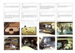 240k datsun uk 1980 (6)