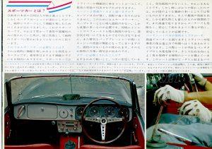 fairlady-1500-japon-2