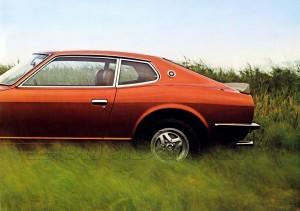 260Z SUISSE A 1977 (2)