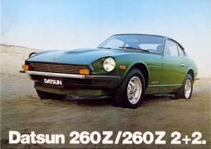 260Z SUISSE A 1977