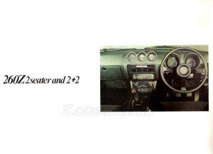 260z .2