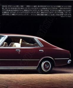 LAUREL 1977 (2)