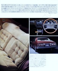 LAUREL 1977 (4)