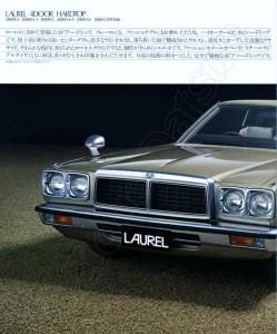 LAUREL 1977 (5)