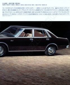 LAUREL 1977 (8)