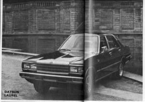 LAUREL FR 1979