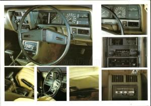 LAUREL MK2 JUIN 1980 (2)