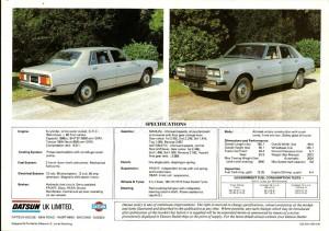 LAUREL MK2 JUIN 1980 (7)