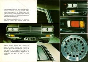 laurel 6 1980 UK970