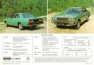 laurel 6 1980 UK972