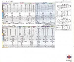 C130_JDM_Page_12