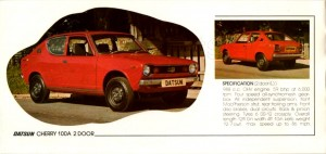 CATALOGUE 1975 UK416