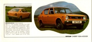 CATALOGUE 1975 UK417