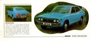 CATALOGUE 1975 UK421