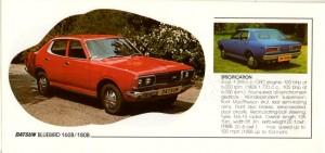 CATALOGUE 1975 UK422
