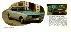 CATALOGUE 1975 UK424