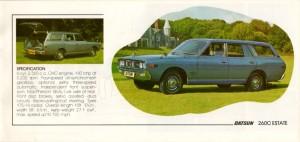 CATALOGUE 1975 UK425