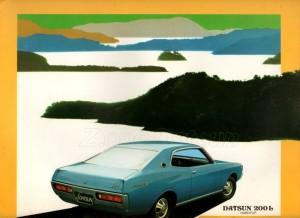 LAUREL 1972 BELGIQUE 815