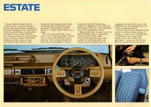 PATRO UK 1986918