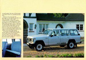 PATRO UK 1986919