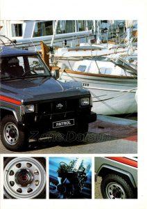 PATROL FR 1990 116
