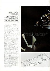 PATROL FR 1990 123