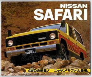 PATROL JAPON SAFARI 1980