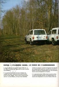 PATROL486