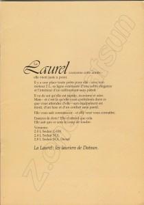 laurel 1983551