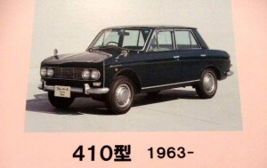 015 410.1963