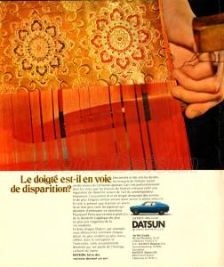 120a (7)1973