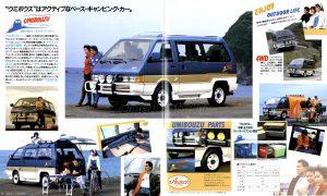 nissan-vanette-largo-1986-11
